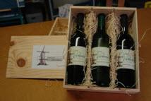 wijnkist3